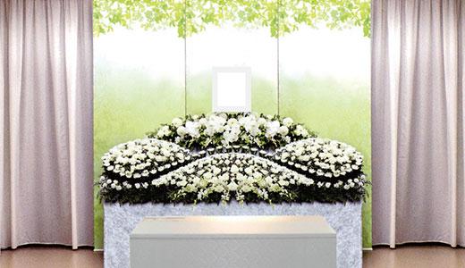 はるかの家族葬「遥(はるか)プラン」生花祭壇/幅2.4m(2段)
