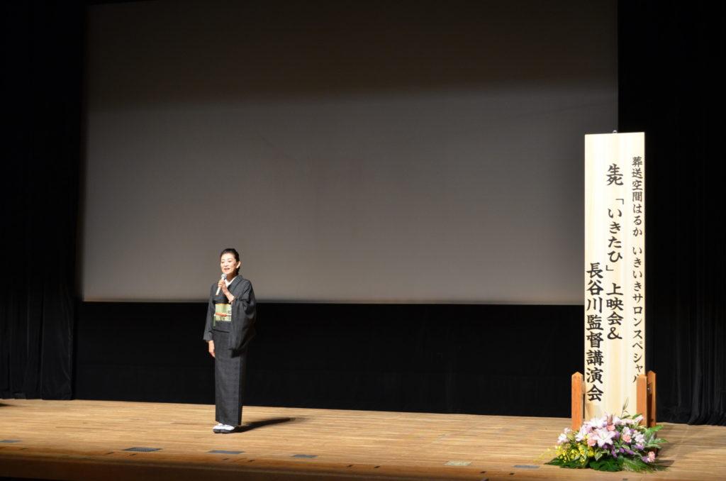 長谷川監督による講演